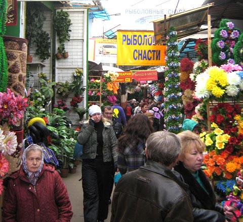 Хмельницкий базар Толкучка
