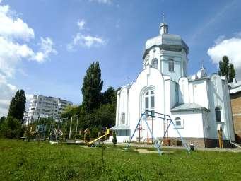 Церковь на детской площадке - Хмельницкий