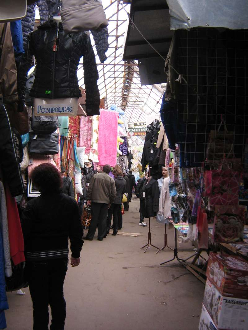Вещевой базар. Хмельницкий